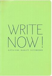 Ученическа тетрадка - Now : Формат А4 с широки редове - 40 листа -