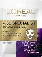 L'Oreal Age Specialist Restoring Tissue Mask 55+ - Възстановяваща хартиена маска за лице - продукт