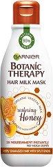 Garnier Botanic Therapy Restoring Honey Hair Milk Mask - Mаска с мед за много увредена коса с цъфтящи краища - серум