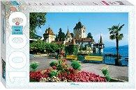 """Оберхофен, Швейцария - От колекцията """"Travel"""" - пъзел"""