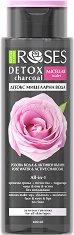 """Nature of Agiva Roses Detox Charcoal Micellar Water - Мицеларна вода с детокс ефект от серията """"Roses"""" -"""