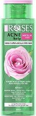 """Nature of Agiva Roses Acne Help Micellar Water - Мицеларна вода за проблемна кожа от серията """"Roses"""" -"""
