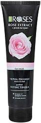 """Nature of Agiva Roses Black Peel Off Face Mask - Черна пилинг маска за лице от серията """"Roses"""" - гел"""