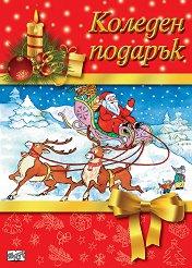 Коледен подарък - комплект за момичета от 6 до 10 години - Червен комплект -