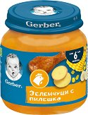 Nestle Gerber - Пюре от зеленчуци с пилешко - Бурканче от 125 g за бебета над 6 месеца -
