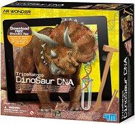 ДНК на Трицератоп - Обогатена реалност - Образователен комплект -