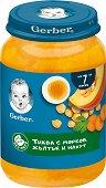 Nestle Gerber - Пюре от тиква с морков, жълтък и нахут - Бурканче от 190 g за бебета над 7 месеца -