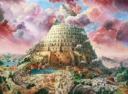 Вавилонската кула - Александър Мичалчък (Alexander Michalchuk) -