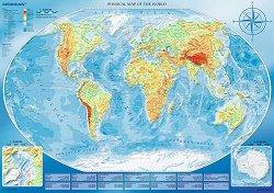 Физическа карта на света - пъзел