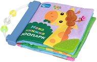 Мека книжка с дрънкалка и дъвкалка - Зоопарк - играчка