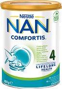 Висококачествена обогатена млечна напитка за малки деца - Nestle NAN Comfortis 4 - ножичка