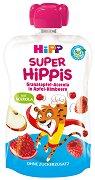HiPP HiPPiS - Био забавна плодова закуска от нар, ацерола, ябълка и малина - продукт