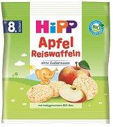 HiPP - Био оризови бисквити с ябълка - продукт