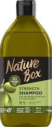 Nature Box Olive Oil Shampoo - Натурален шампоан против накъсване за дълга коса с масло от маслина -