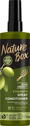 Nature Box Olive Oil Spray Conditioner - Спрей балсам за дълга коса с масло от маслина - крем