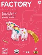 """Направи сама светеща брошка - Sweet unicorn - Творчески комплект от серията """"Factory"""" -"""