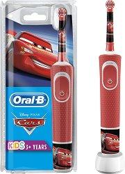 """Oral-B Vitality Kids Disney Cars Electric Toothbrush - Детска електрическа четка за зъби от серията """"Колите"""" - пъзел"""