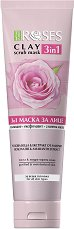 Nature of Agiva Roses Clay 3 in 1 Scrub Mask - балсам
