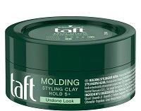 Taft Molding Clay - Моделираща глина за коса с  матов завършек -