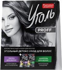 Подаръчен комплект с козметика за коса - маска