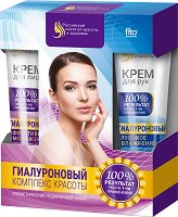 Подаръчен комплект с козметика за лице и ръце - червило