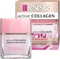 Nature of Agiva Active Collagen Day Gel Cream Derma Filler - Дневен гел крем филър против бръчки с колаген - крем