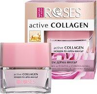 Nature of Agiva Active Collagen Night Gel Cream Derma Filler - Нощен гел крем против бръчки с колаген - продукт