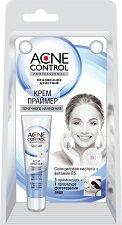 """Крем основа за грим за проблемна кожа - От серията """"Acne Control"""" - боя"""