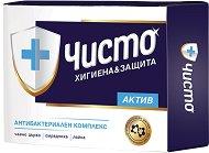 Антибактериален сапун - Чисто Актив - сапун
