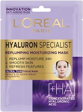 L'Oreal Hyaluron Specialist Replumping Moisturizing Tissue Mask - серум