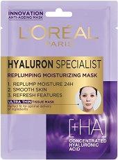 """L'Oreal Hyaluron Specialist Replumping Moisturizing Tissue Mask - Ултра тънка хартиена маска с хиалуронова киселина от серията """"Hyaluron Specialist"""" - серум"""
