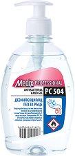 Дезинфекциращ гел за ръце - Medix Proffesional - продукт
