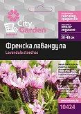 """Семена от Френска Лавандула - Опаковка от 1 g от серията """"City Garden"""""""