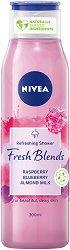 Nivea Fresh Blends Raspberry Shower Gel - крем
