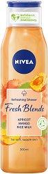 Nivea Fresh Blends Apricot Shower Gel - Душ гел с кайсия, манго и оризово мляко - продукт