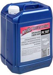 Специализиран течен сапун с антибактериална съставка - Medix Professional PC 507 - Разфасовка от 5 l - балсам