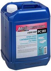 Tечен сапун - Medix Professional PC 503 - крем