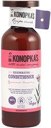 Dr. Konopka's Regenerating Conditioner - крем