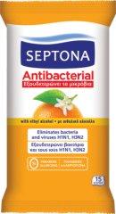 Антибактериални мокри кърпички с аромат на портокалов цвят - В опаковка от 15 броя -