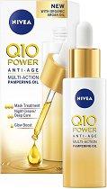 """Nivea Q10 Power Anti-Age Multi-Action Pampering Oil - Мултифункционално олио за лице против бръчки от серията """"Q10 Power"""" -"""
