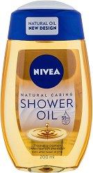 Nivea Pampering Oil Shower - Подхранващо душ олио за суха кожа - маска