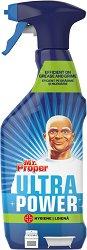 Универсален почистващ спрей със свеж аромат - Mr. Proper - Разфасовка от 750 ml - продукт