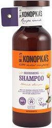 Dr. Konopka's Nourishing Shampoo - маска