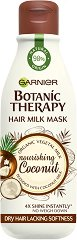 Garnier Botanic Therapy Nourishing Coconut Hair Milk Mask - шампоан