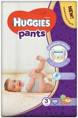 Huggies Pants 3 - продукт
