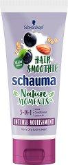 Schauma Nature Moments Hair Smoothie Intense Nourishment 3 in 1 - балсам