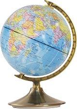 Светещ глобус: Ден и нощ - диаметър 21 cm - продукт