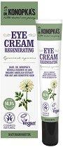 Dr. Konopka's Regenerating Eye Cream - спирала