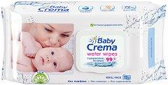 Бебешки мокри кърпички с 99% съдържание на вода - олио