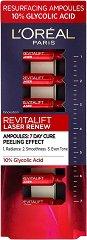 """L'Oreal Revitalift Laser Renew Glycolic Acid Ampoules - Ампули за лице с пилинг ефект от серията """"Revitalift Laser"""" - сапун"""